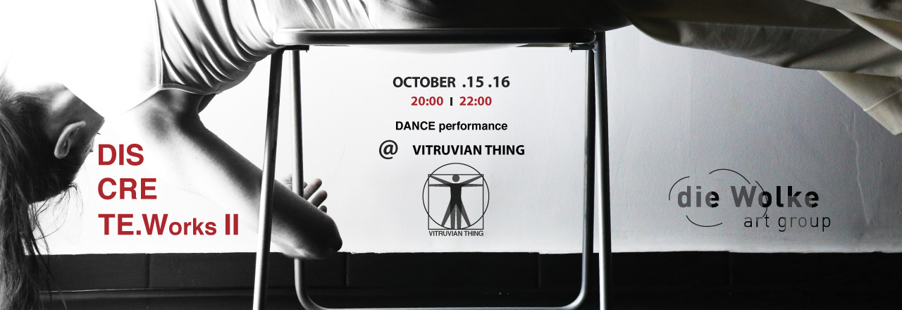 Discrete Works at Vitruvian Thing, 19-20 March 2016